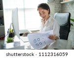 asian business woman working in ... | Shutterstock . vector #1112316059