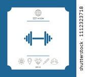 barbell symbol icon | Shutterstock .eps vector #1112323718