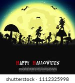 a group of kids are running...   Shutterstock .eps vector #1112325998