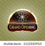 shiny badge wit shiny emblem...   Shutterstock .eps vector #1112332910