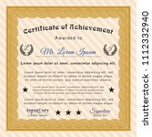 orange sample corange diploma... | Shutterstock .eps vector #1112332940