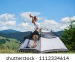 attractive girl tourist... | Shutterstock . vector #1112334614
