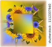 illustration of floral card... | Shutterstock .eps vector #1112337860