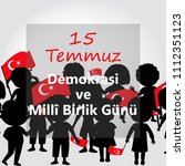 turkish holiday demokrasi ve... | Shutterstock .eps vector #1112351123
