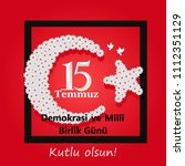 turkish holiday demokrasi ve... | Shutterstock .eps vector #1112351129