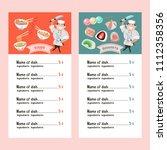japanese cuisine. a set of...   Shutterstock .eps vector #1112358356