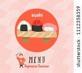 japanese cuisine. a set of...   Shutterstock .eps vector #1112358359