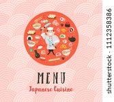japanese cuisine. a set of... | Shutterstock .eps vector #1112358386