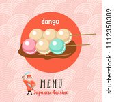 japanese cuisine. a set of...   Shutterstock .eps vector #1112358389