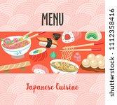 japanese cuisine. a set of...   Shutterstock .eps vector #1112358416