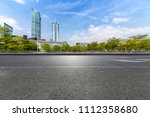 panoramic skyline and buildings ... | Shutterstock . vector #1112358680