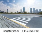 panoramic skyline and buildings ... | Shutterstock . vector #1112358740