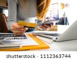business man hands using... | Shutterstock . vector #1112363744