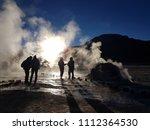 geysers del tatio  chile  ... | Shutterstock . vector #1112364530