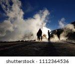 geysers del tatio  chile  ... | Shutterstock . vector #1112364536
