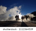 geysers del tatio  chile  ... | Shutterstock . vector #1112364539