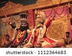 a kathakali artist playing as... | Shutterstock . vector #1112364683