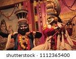 a kathakali artist playing as... | Shutterstock . vector #1112365400