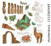 hand drawn sketch illustration... | Shutterstock .eps vector #1112365469