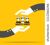 safety first in two hand on... | Shutterstock .eps vector #1112366246