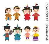 chinese thai mongolian kawaii...   Shutterstock .eps vector #1112374973