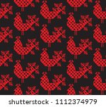 seamless pattern horse ornament ...   Shutterstock .eps vector #1112374979