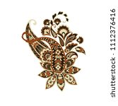 vector isolated indian pattern... | Shutterstock .eps vector #1112376416