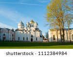 saint sophia cathedral in...   Shutterstock . vector #1112384984