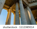 kazan cathedral colonnade in st ...   Shutterstock . vector #1112385014