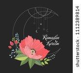 ramadan kareem greeting...   Shutterstock .eps vector #1112389814