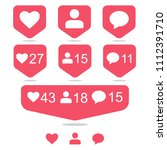 like follower icon interface... | Shutterstock .eps vector #1112391710