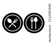 restaurant icon vector | Shutterstock .eps vector #1112401940
