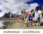 gurudongmar lake  north sikkim  ... | Shutterstock . vector #1112406116