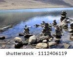 gurudongmar lake  north sikkim  ... | Shutterstock . vector #1112406119