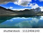 gurudongmar lake  north sikkim  ... | Shutterstock . vector #1112406143
