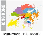 colorful hong kong... | Shutterstock .eps vector #1112409983