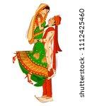 indian bride and groom in... | Shutterstock .eps vector #1112425460
