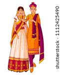 indian bride and groom in... | Shutterstock .eps vector #1112425490