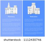 pharmacy and medication posters ... | Shutterstock .eps vector #1112430746