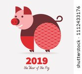 pig is a symbol of the 2019... | Shutterstock .eps vector #1112433176