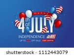 independence day usa sale... | Shutterstock .eps vector #1112443079