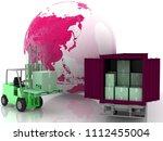 3d render. loader before the... | Shutterstock . vector #1112455004