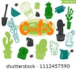set of funny isolated shapes of ... | Shutterstock .eps vector #1112457590