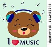 cute bear is a brown musician... | Shutterstock .eps vector #1112458343