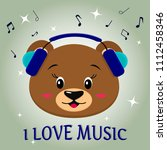 a cute bear is a brown musician ... | Shutterstock .eps vector #1112458346