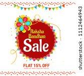 rakhi sale poster banner...   Shutterstock .eps vector #1112464943