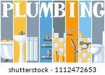 bathroom interior. plumbing... | Shutterstock .eps vector #1112472653