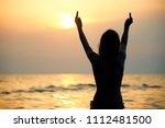 young female hand shows the... | Shutterstock . vector #1112481500