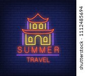 summer travel neon text with... | Shutterstock .eps vector #1112485694