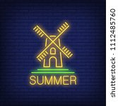summer neon text and windmill.... | Shutterstock .eps vector #1112485760